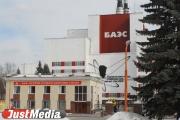 Внезапно! На форуме небоскребов 100+ расскажут о строительстве четвертого энергоблока Белоярской АЭС