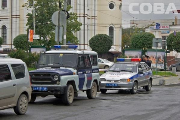 Сегодня утром в Екатеринбурге заминировали «Рубин» и отделение полиции