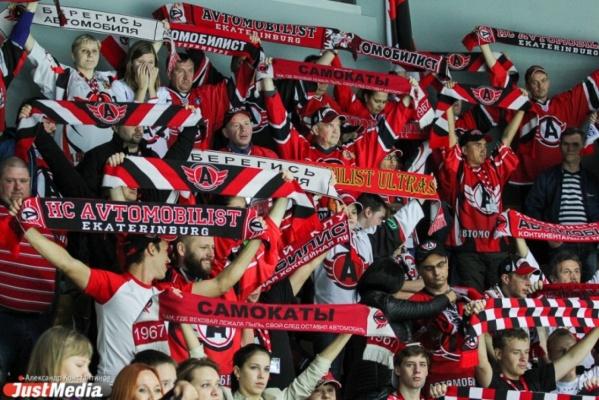 В Екатеринбурге завершился хоккейный Кубок мира
