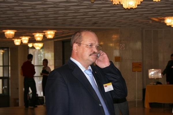 Депутат ГД предложил перенести штаб-квартиру ООН в нейтральную страну