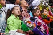 1 сентября охранять порядок в Екатеринбурге будут 420 полицейских, дружинники и ЧОПовцы