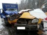 Супруг сотрудницы свердловского военкомата, погибшей в ДТП, получит 183 тысячи рублей