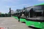 Еще девять! Новенькие белорусские автобусы продолжают прибывать в Екатеринбург