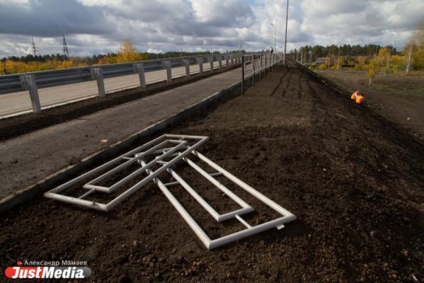 По опыту Европы. В Екатеринбурге появилось первое в городе ограждение из пластика