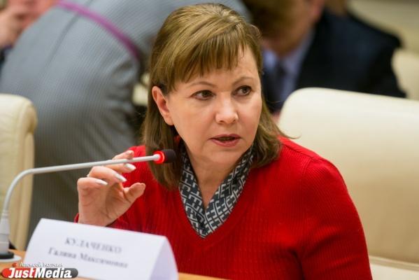 «Бюджет перегружен обязательствами, предприятия в сложных условиях». Кулаченко поручили оказать дополнительную финансовую помощь Путинграду