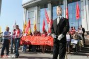 Опасения сбылись. Свердловские чиновники запрещают оппозиции выходить на митинги
