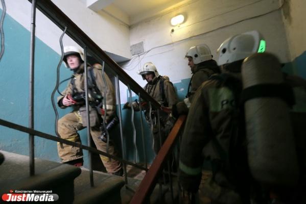 На улице Донбасской ночью произошел пожар в пятиэтажке