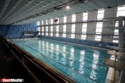 В Екатеринбурге пройдут первые соревнования по плаванию среди грудничков и малышей