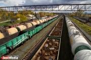 Восстановительные работы на месте схода грузового состава в Свердловской области завершены