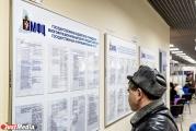 Центральный офис МФЦ Екатеринбурга переехал в новое помещение