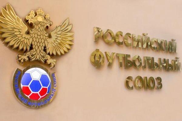 РФС отменил налог на иностранных тренеров в РФПЛ и ФНЛ