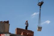 Прокуратура требует остановить стройку на территории усадьбы Беленкова