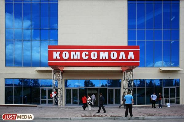 Установкой освещения на новом въезде в «КомсоМОЛЛ» занялась компания «Легион», работавшая в олимпийском Сочи