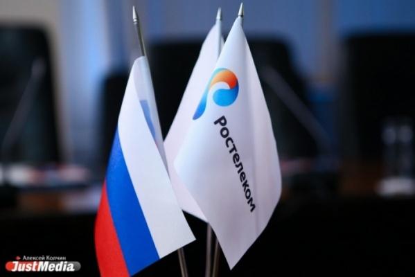 «Ростелеком» и «Уралвагонзавод» подписали меморандум о стратегическом партнерстве и совместной деятельности