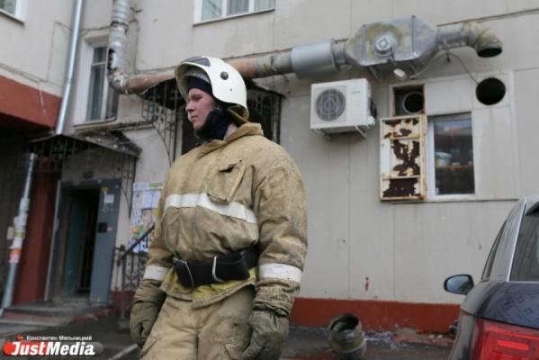 В центре Екатеринбурга накануне вечером горела прачечная