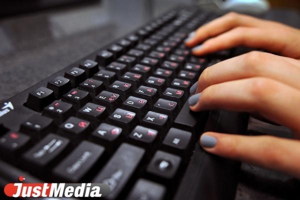 Екатеринбуржцы стали меньше тратить в китайских интернет-магазинах и больше на путешествия