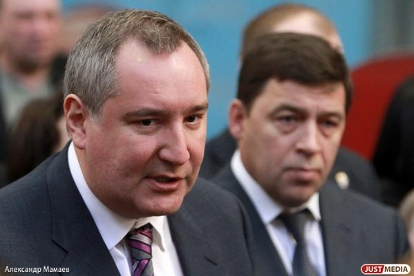 Рогозин: России нужно заменить тысячи позиций в сфере ОПК