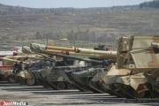 Медведев поблагодарил тагильчан за хорошую погоду и дал старт военным действиям