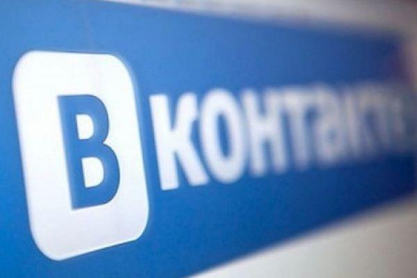 Социальная сеть «ВКонтакте» запускает сервис для торговли