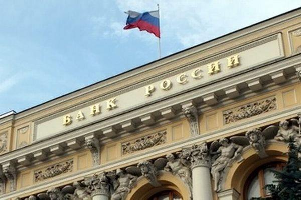 Центробанк РФ сохранил ключевую ставку на уровне 11%