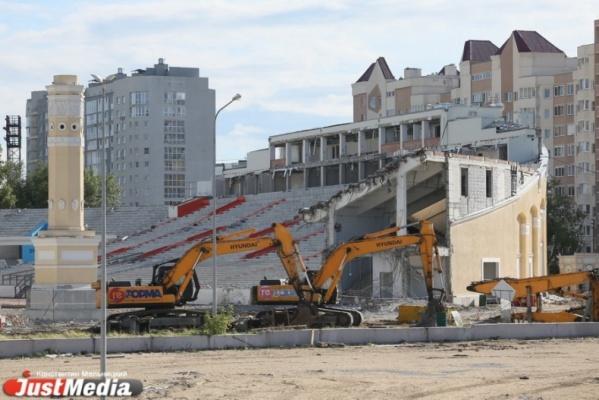 Трибуны снесли, теперь можно строить. «Синара-Девелопмент» приступает к реконструкции Центрального стадиона