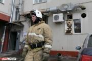 На Уктусе сгорела квартира в одной из пятиэтажек