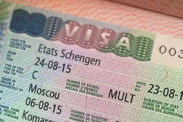 В РФ вступили в силу новые правила подачи документов на получение шенгенских виз