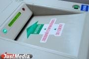 КПРФ и «Справедливая Россия» проиграли выборы в Свердловской области