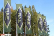 На RAE-2017  будут ночные показательные программы