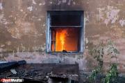В коллективном саду на Московском тракте сгорели два дома