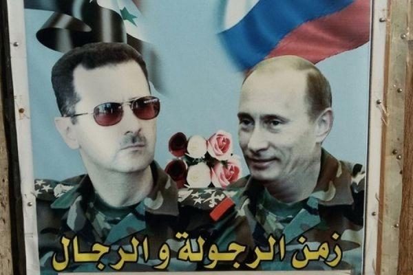 Власти США пригрозили РФ большей изоляцией за поддержку Башара Асада