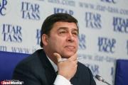 Куйвашев не стал благодарить Носова за RAE-2015