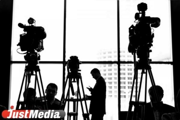 В Екатеринбурге закрылся корпункт LifeNews
