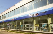 ВТБ24 открыл крупнейший офис для состоятельных клиентов