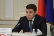 Евгений Куйвашев принимает участие в Форуме межрегионального сотрудничества Россия-Казахстан