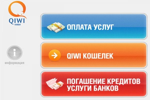 Возможный выпуск криптовалюты РФ будет являться преступлением