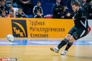 МФК «Синара» сыграет первый домашний матч с питерским «Политехом»