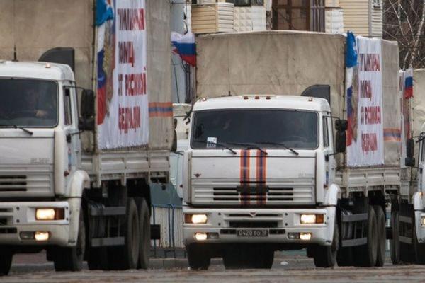 В ДНР и ЛНР отправилась 38-я гуманитарная колонна МЧС РФ