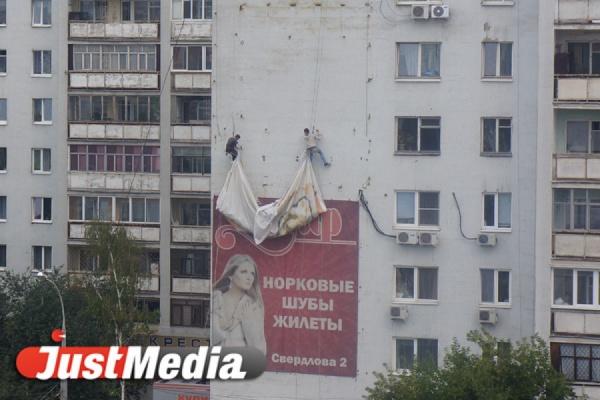 В Екатеринбурге за месяц демонтирован 121 самовольно установленный рекламный объект