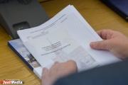Куйвашеву на заметку. Челябинцы оспорили отмену выборов мэров в Конституционном суде