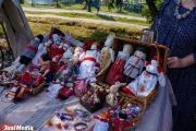 В Екатеринбурге создадут кукол из одежды без использования иголок и ножниц