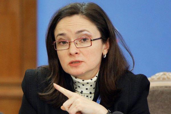Набиуллина заявила, что ЦБ РФ видит риски в использовании криптовалют