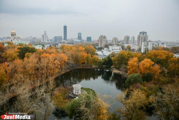 Выходные в Екатеринбурге будут дождливыми, но по-осеннему теплыми