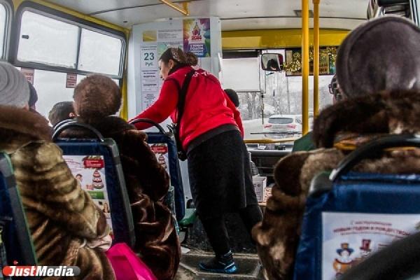 Перевозчик, работающий на городских маршрутах в Екатеринбурге, в очередной раз уличен в многочисленных нарушениях