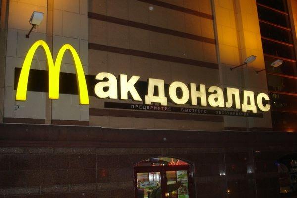 Житель Москвы отсудил у McDonald`s 320 тысяч рублей за пролитый на ребенка кофе