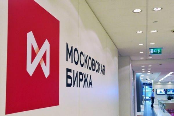 Московская биржа второй раз за утро приостановила работу срочного рынка