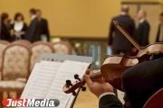 Уральские бизнесмены и чиновники открыли новый сезон в Свердловской филармонии авторским концертом Леонида Десятникова