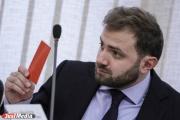 ЕГД отказывается лишать Виктора Ананьева мандата, пока тот не даст свои объяснения
