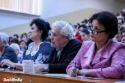 «Фронтовики» обучат екатеринбургских пенсионеров искать сомнительные закупки, инициированные чиновниками