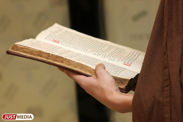 «Лига глотателей текста». В Екатеринбурге впервые пройдет чемпионат по скоростному чтению